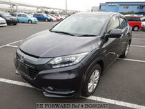 Used 2015 HONDA VEZEL BG682855 for Sale for Sale