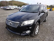 Used 2013 TOYOTA VANGUARD BG682643 for Sale for Sale