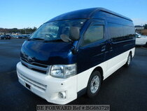 Used 2012 TOYOTA HIACE COMMUTER BG683728 for Sale for Sale