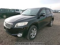 Used 2008 TOYOTA VANGUARD BG689312 for Sale for Sale