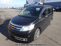 Used 2009 NISSAN SERENA BG692755 for Sale for Sale