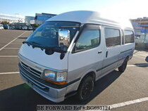 Used 2003 TOYOTA HIACE VAN BG693124 for Sale for Sale