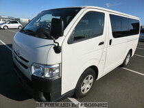 Used 2015 TOYOTA HIACE VAN BG694922 for Sale for Sale