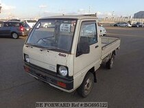 Used 1987 MITSUBISHI MINICAB TRUCK BG695122 for Sale for Sale