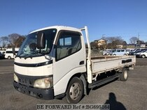 Used 2005 HINO DUTRO BG695164 for Sale for Sale