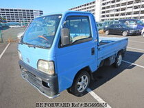 Used 1997 HONDA ACTY TRUCK BG695859 for Sale for Sale