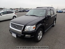 Used 2007 FORD EXPLORER BG695916 for Sale for Sale