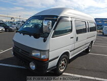 Used 2002 TOYOTA HIACE VAN BG705008 for Sale for Sale