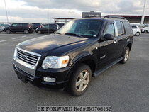 Used 2007 FORD EXPLORER BG706132 for Sale for Sale