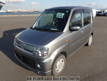 Used 2011 MITSUBISHI TOPPO BG706709 for Sale for Sale