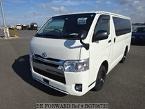 Used 2014 TOYOTA HIACE VAN BG706720 for Sale for Sale