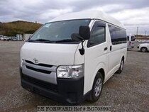 Used 2014 TOYOTA HIACE VAN BG708993 for Sale for Sale