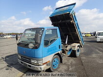Used 2001 MITSUBISHI CANTER BG709257 for Sale for Sale