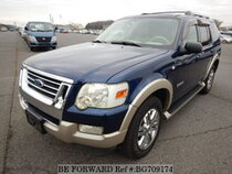 Used 2007 FORD EXPLORER BG709174 for Sale for Sale