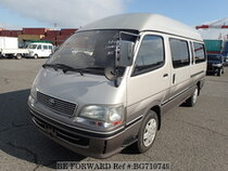 Used 1996 TOYOTA HIACE WAGON BG710749 for Sale for Sale