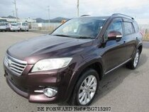 Used 2010 TOYOTA VANGUARD BG715207 for Sale for Sale
