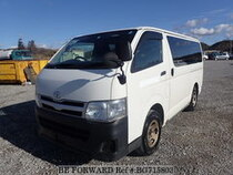 Used 2011 TOYOTA HIACE VAN BG715803 for Sale for Sale