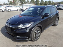 Used 2014 HONDA VEZEL BG716431 for Sale for Sale