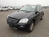 Used 2007 MERCEDES-BENZ M-CLASS BG716533 for Sale for Sale