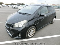 Used 2011 TOYOTA VITZ BG716572 for Sale for Sale