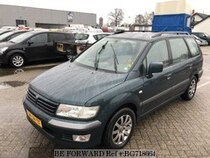 Used 2002 MITSUBISHI SPACE WAGON BG718664 for Sale for Sale