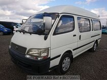 Used 1997 TOYOTA HIACE WAGON BG720557 for Sale for Sale