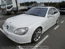Used 2003 MERCEDES-BENZ S-CLASS BG720923 for Sale for Sale