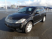 Used 2008 NISSAN MURANO BG805932 for Sale for Sale