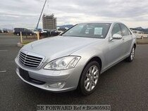 Used 2006 MERCEDES-BENZ S-CLASS BG805933 for Sale for Sale