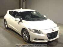 Used 2011 HONDA CR-Z BG805983 for Sale for Sale