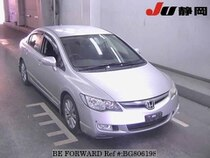Used 2008 HONDA CIVIC HYBRID BG806198 for Sale for Sale