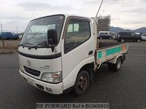 Used 2005 TOYOTA TOYOACE BG805918 for Sale for Sale