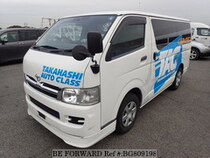 Used 2008 TOYOTA REGIUSACE VAN BG809198 for Sale for Sale