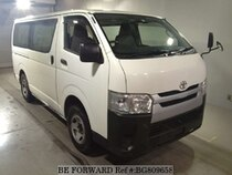 Used 2015 TOYOTA HIACE VAN BG809658 for Sale for Sale