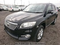 Used 2014 TOYOTA VANGUARD BG809834 for Sale for Sale