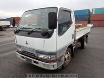 Used 1997 MITSUBISHI CANTER BG810531 for Sale for Sale