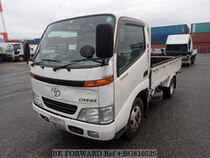 Used 1999 TOYOTA DYNA TRUCK BG810529 for Sale for Sale