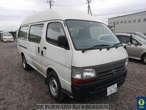 Used 2000 TOYOTA HIACE VAN BG810550 for Sale for Sale