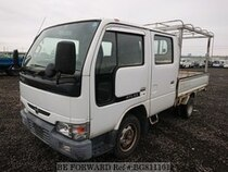 Used 2003 NISSAN ATLAS BG811101 for Sale for Sale