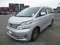 Used 2009 TOYOTA VELLFIRE BG811135 for Sale for Sale
