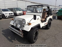 Used 1987 MITSUBISHI JEEP BG820148 for Sale for Sale