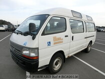Used 1999 TOYOTA HIACE COMMUTER BG820136 for Sale for Sale
