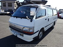 Used 1993 TOYOTA HIACE VAN BG820978 for Sale for Sale
