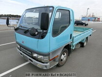 Used 2003 MITSUBISHI CANTER GUTS BG825575 for Sale for Sale