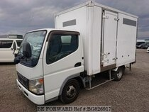 Used 2004 MITSUBISHI CANTER GUTS BG826917 for Sale for Sale