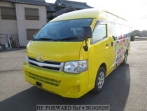 Used 2011 TOYOTA HIACE COMMUTER BG828295 for Sale for Sale