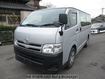 Used 2011 TOYOTA REGIUSACE VAN BG828297 for Sale for Sale
