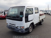 Used 2004 NISSAN ATLAS BG828329 for Sale for Sale