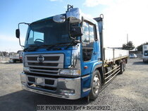 Used 2000 HINO SUPER DOLPHIN PROFIA BG829232 for Sale for Sale