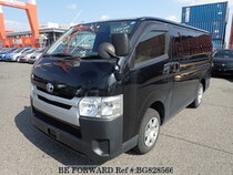 Used 2014 TOYOTA REGIUSACE VAN BG828566 for Sale for Sale